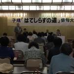 第21回俳句大会